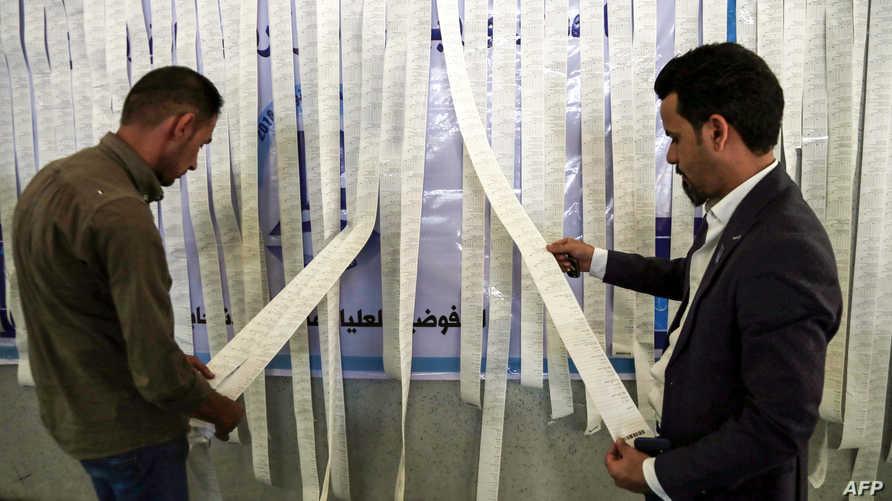 خلال فرز نتائج الانتخابات العراقية