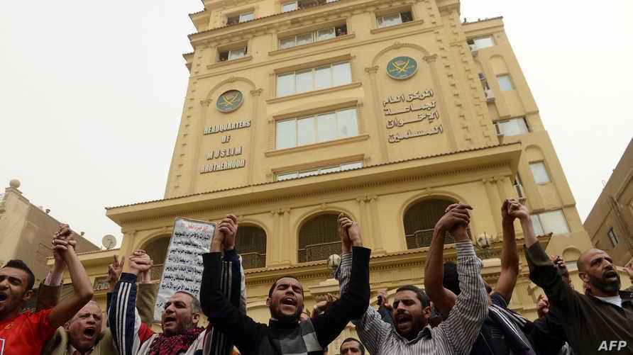متظاهرون أمام مقر جماعة الإخوان في القاهرة -أرشيف