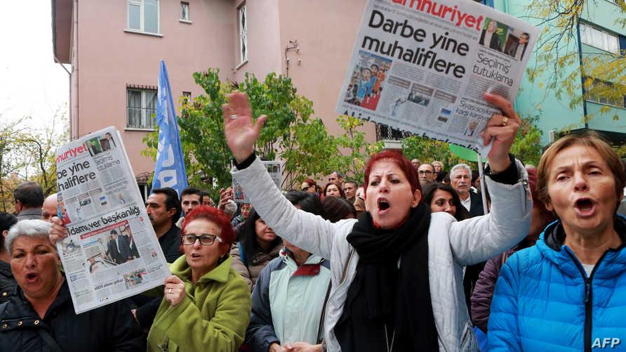 وقفة للاحتجاج على اعتقال الصحافيين في تركيا- أرشيف
