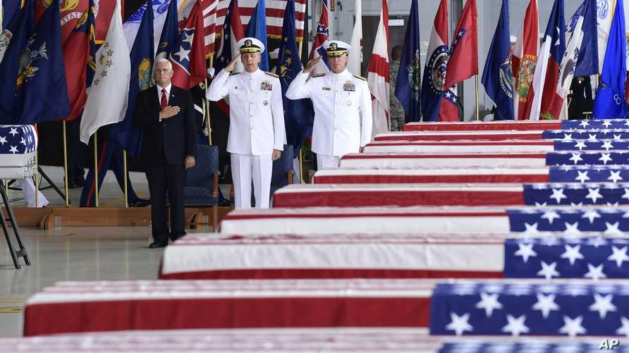 وصول رفات جنود أميركيين إلى هاواي