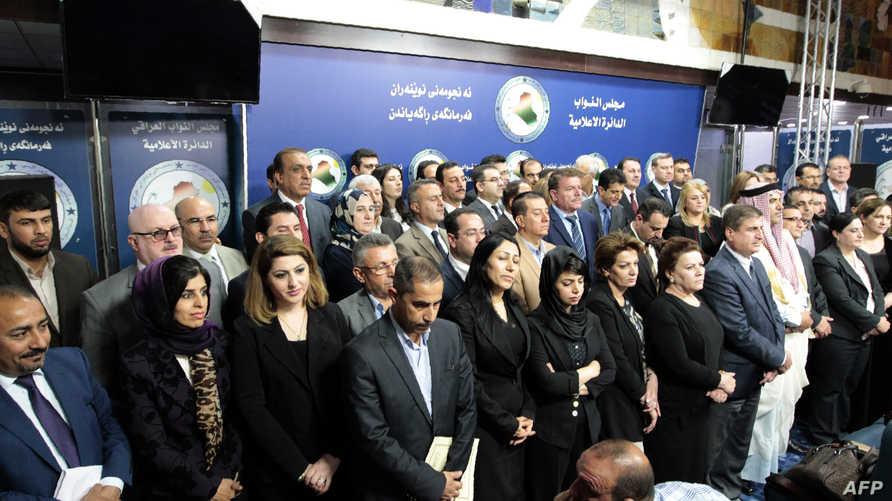 جلسة سابقة للبرلمان العراقي