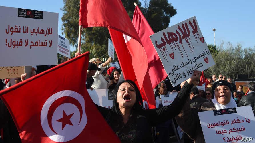 جانب من المظاهرة ضد عودة المقاتلين التونسيين في الخارج
