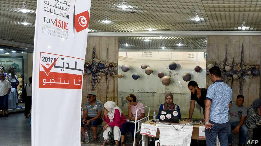 داخل مركز انتخابي في العاصمة التونسية