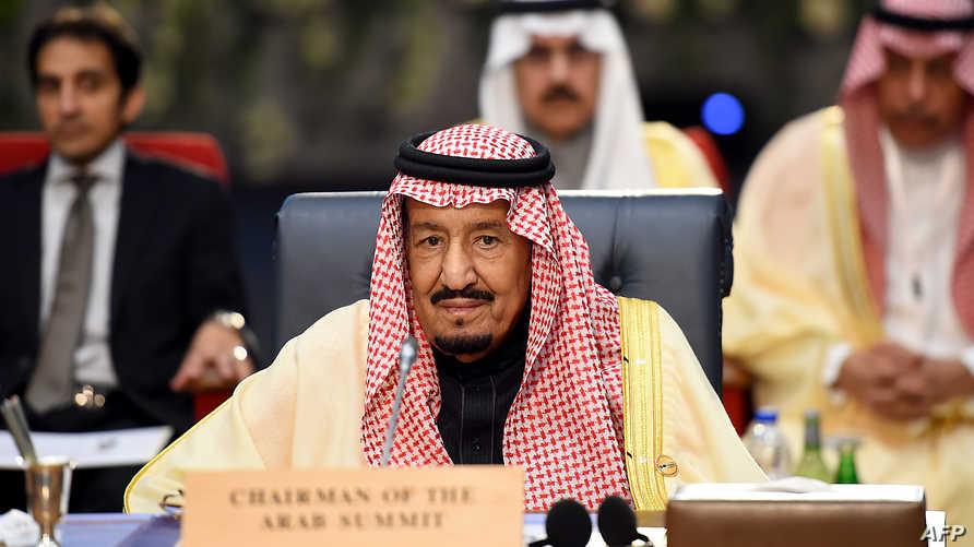 الملك سلمان في القمة العربية الأوروبية المنعقدة في شرم الشيخ بمصر