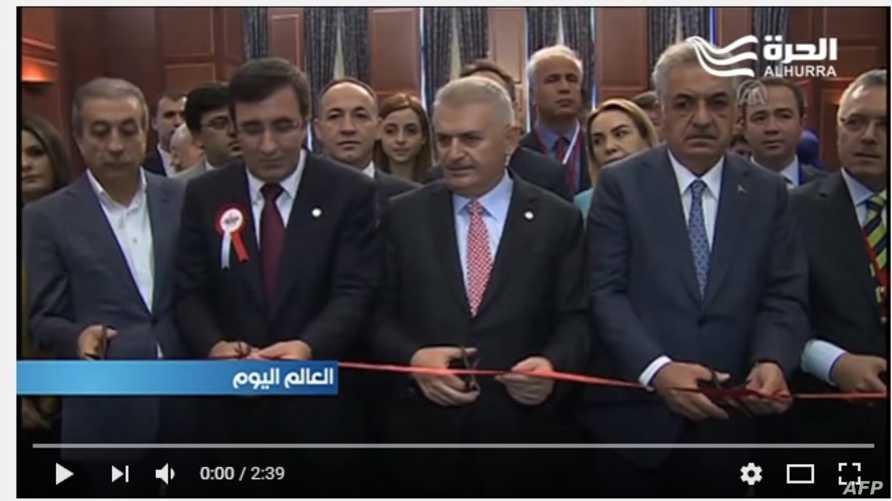 بعض قادة العدالة والتنمية خلال الاحتفال بذكرى تأسيس الحزب