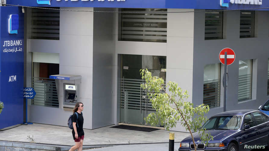 أحد فروع جمال ترست بنك في منطقة الأشرفية