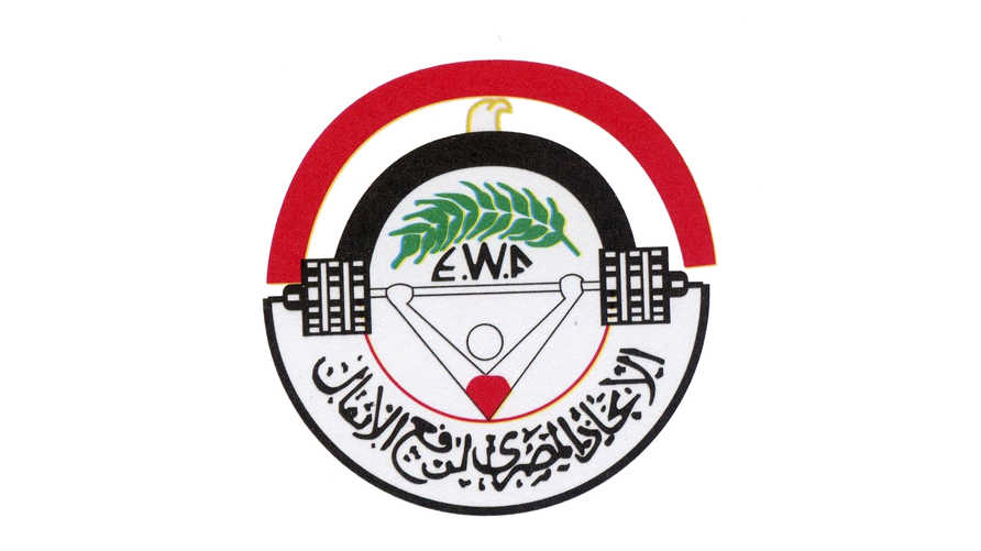 شعار الاتحاد المصري لرفع الأثقال