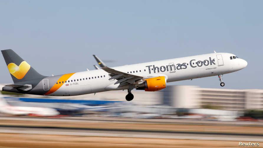 """مجموعة """"توماس كوك"""" للسياحة والسفر تعلن إفلاسها"""