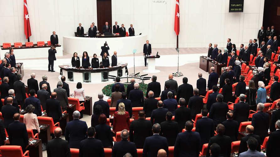 البرلمان التركي، أرشيف