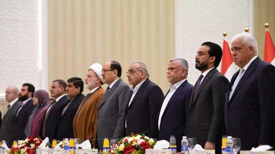 قيادات تحالف البناء المقرب من إيران