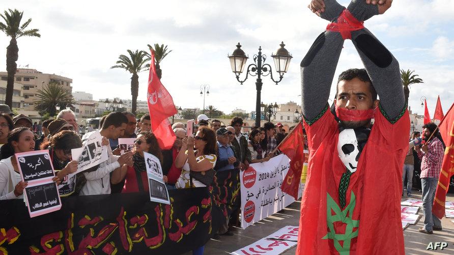 """جانب من أحد الاحتجاجات المطالبة بإطلاق سراح """"معتقلي الرأي"""" في المغرب - أرشيف"""