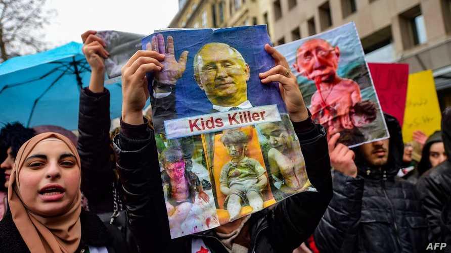 المتظاهرون طالبوا روسيا بالخروج من سوريا