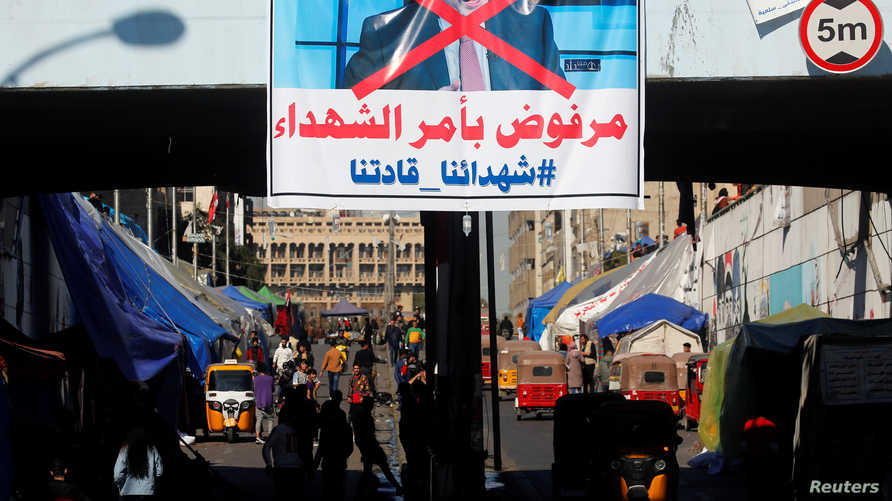 المتظاهرون يرفضون محمد توفيق علاوي ويرون أنه جاء من المنظومة ذاتها التي تحكم العراق منذ 2003