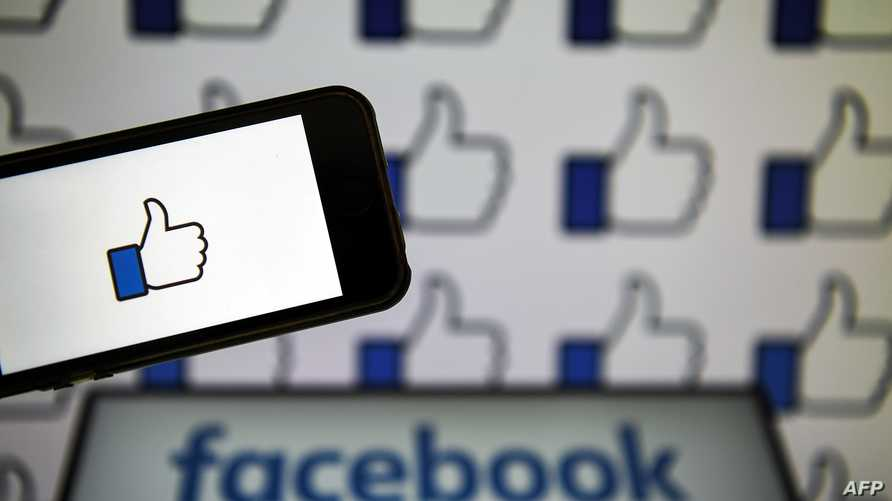فيسبوك يكافح حملات التضليل