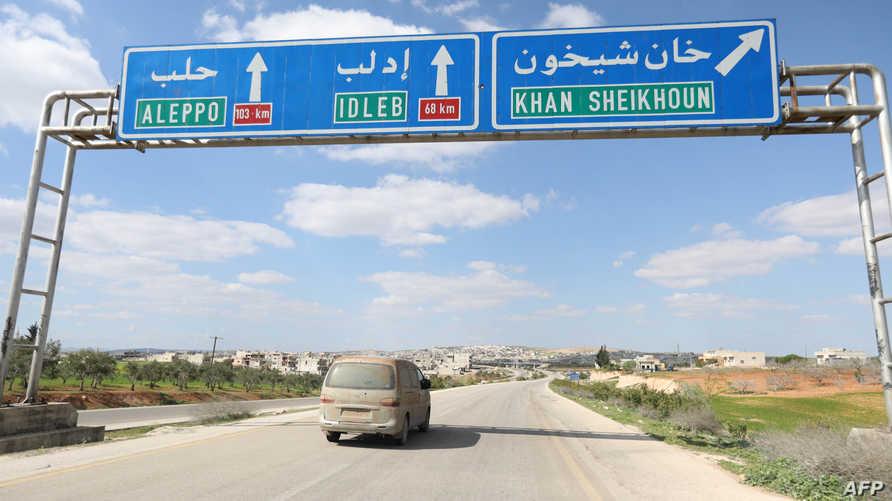 تمكن النظام السوري الاربعاء من السيطرة على طريق سريع حيوي يربط معظم مناطق البلاد