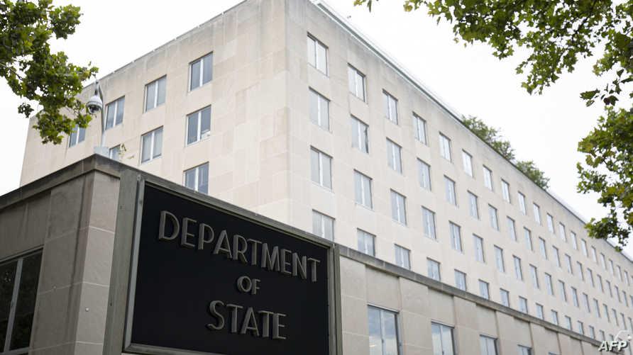 مبنى الخارجية في العاصمة واشنطن