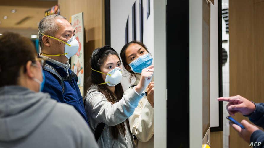 حالة وفاة في هونغ كونغ بسبب فيروس كورونا