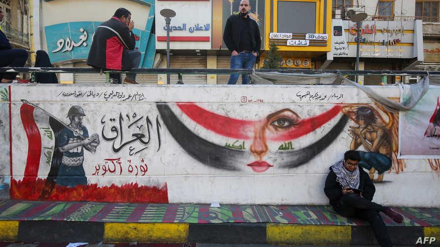 رسمات جدارية في ميدان التحرير بالعراق حيث مركز التظاهرات