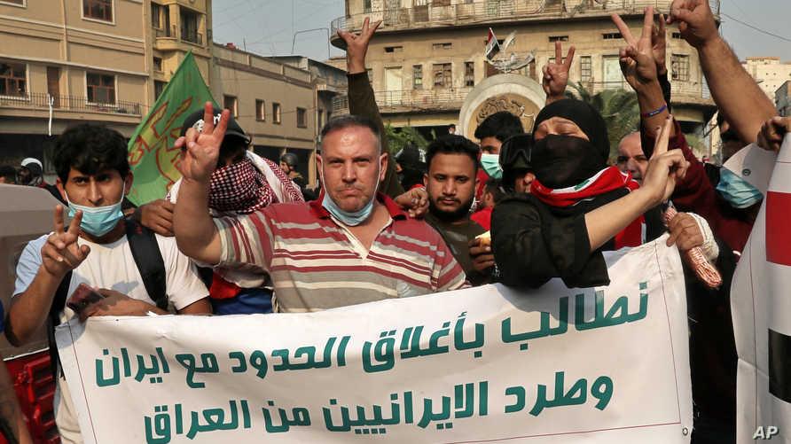 عراقيون خلال تظاهرة في بغداد بتاريخ 29 نوفمبر 2019