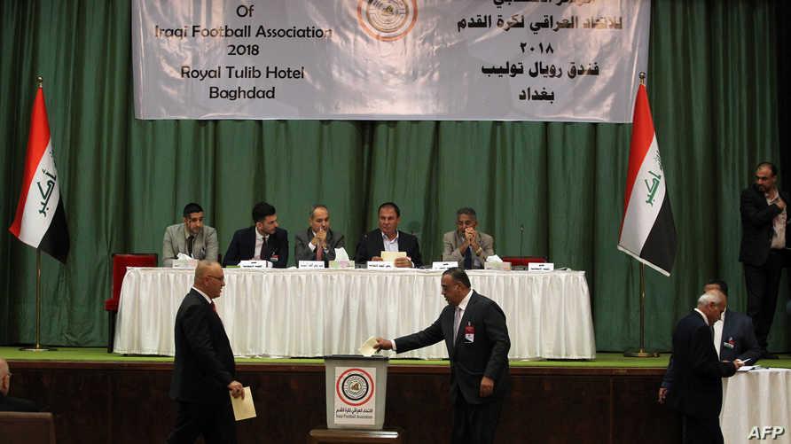انتخابات اتحاد كرة القدم العراقي التي جرت في 2018