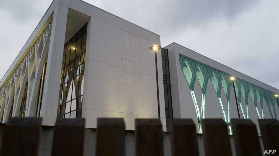 صورة لمركز النور الإسلامي شرقي فرنسا- 17 فبراير 2020