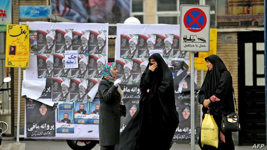 وكالة الصحافة الفرنسية: إيران أجلت غلق مكاتب الاقتراع خمس مرات