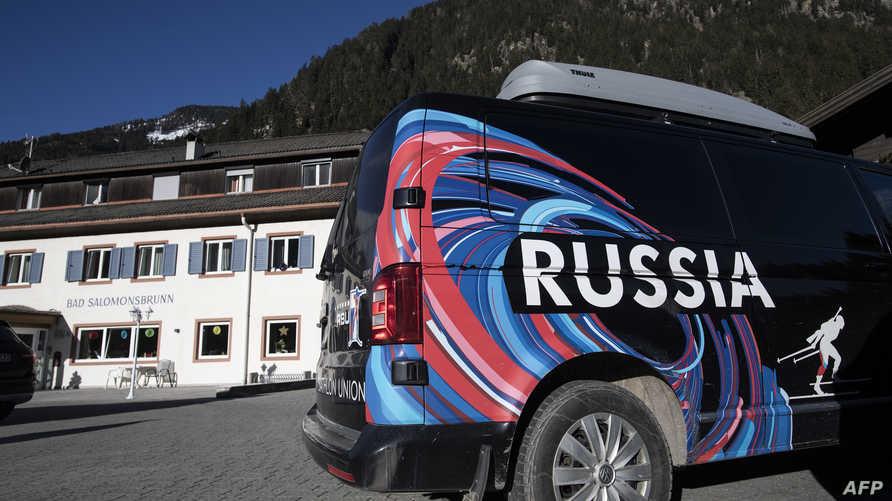 موقع مداهمة الشرطة الإيطالية لمقر الرياضيين الروس