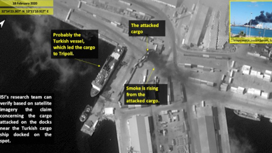 صورة شركة إميدج سات الإسرائيلية والتي تظهر قصف ميناء طرابلس