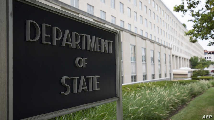 مبنى وزارة الخارجية الأميركية في واشنطن
