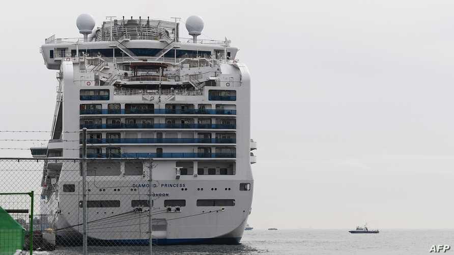 السفينة السياحية دايموند برنسيس إحدى بؤرتي انتشار فيروس كورونا إلى جانب الصين