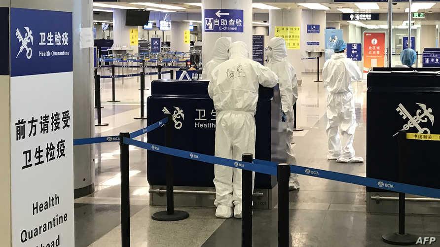 تعقيم مطار بكين الدولي