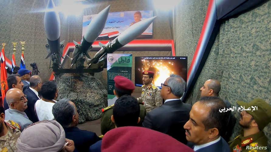 """عادة ما تقف جماعة """"الحوثي"""" المدعومة من إيران، باليمن وراء إطلاق تلك الصواريخ"""
