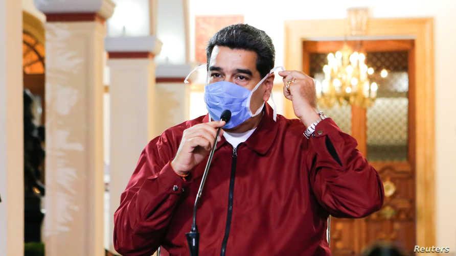 """يتهم القضاء الأميركي مادورو """"بالإرهاب المرتبط بتهريب المخدرات""""."""