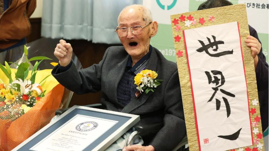 وفاة أكبر معمر في العالم باليابان عن عمر ناهز 112 عاما