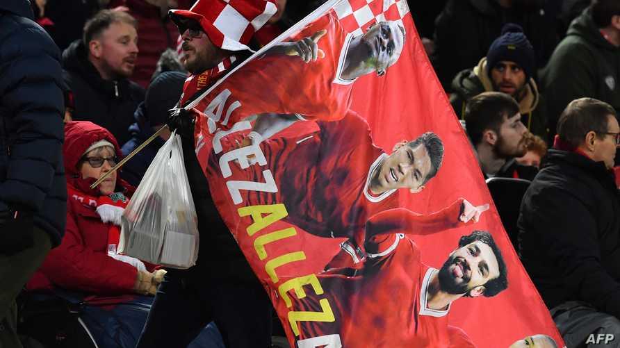 مشجعو ليفربول