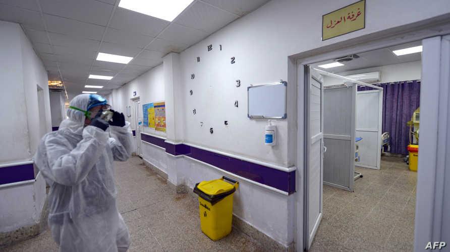 منطقة العزل الصحي في مستشفى في محافظة النجف في العراق