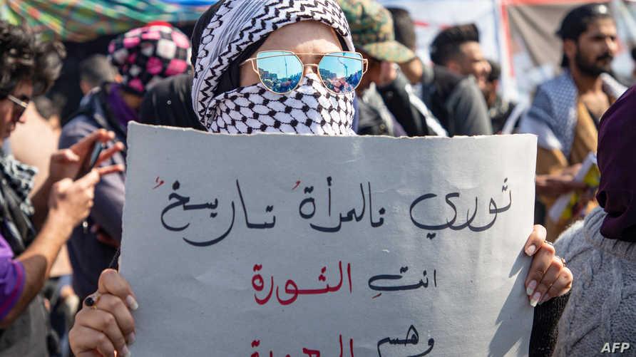 عراقيات يتظاهرن ضد الحكومة في البصرة