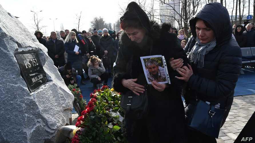 أودى قصف الطائرة الأوكرانية بتحطمها ومقتل 176 مدنيا على متنها