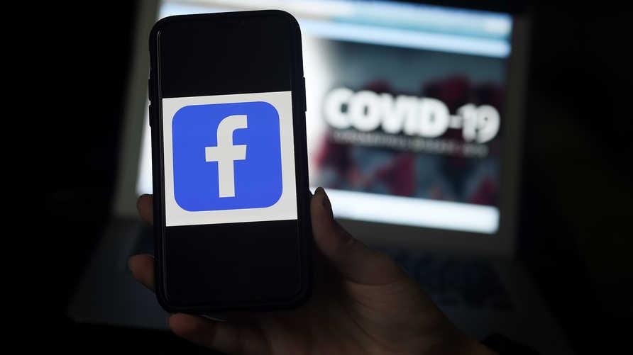 مبادرات عديدة أطلقت في مواقع التواصل الاجتماعي لدعم العاملين في مجال الرعاية الصحية الذين يخاطرون بحياتهم في الخطوط الأمامية لمحاربة الوباء