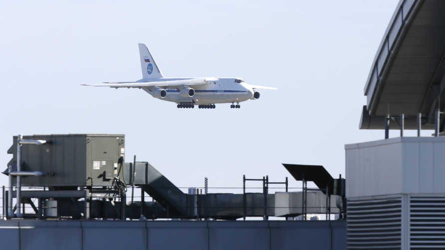 """حطت طائرات مستلزمات طبية روسية في مطار """"جون أف كينيدي"""" في نيويورك الأربعاء"""