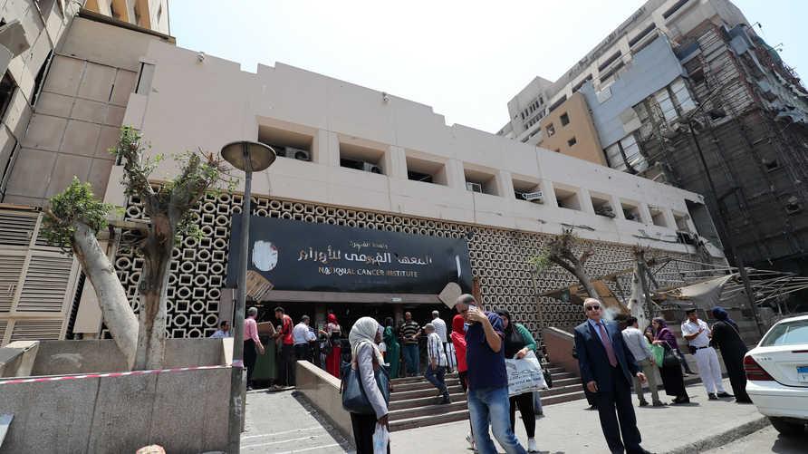 المعهد القومي للأورام في مصر يغلق أبوابه بعد اكتشاف حالات إصابة بمرض كوفيد-19