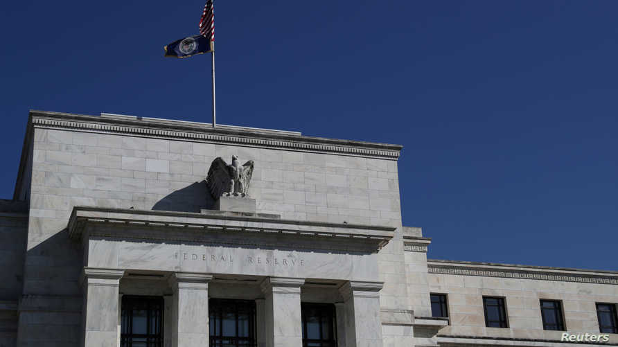 """كان الاحتياطي الفيدرالي قد أعلن الخميس عن سلسلة تسهيلات مالية جديدة بقيمة 2300 مليار دولار من أجل """"دعم الاقتصاد""""."""