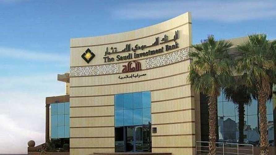 Saudi - Reuters: Saudi Arabia will start marketing dollar bonds to supply its coffers with money 2c02abec-a56c-49f8-af36-8ca668004695_16x9_1200x676