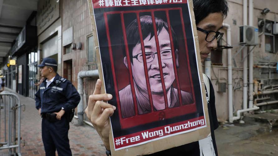 """وانغ كان يتابع قضايا حقوق ملكية الأراضي للقرويين الفقراء ومثل أعضاء في طائفة """" فالون غونغ"""" الروحية المحظورة قبيل اعتقاله في 2015"""