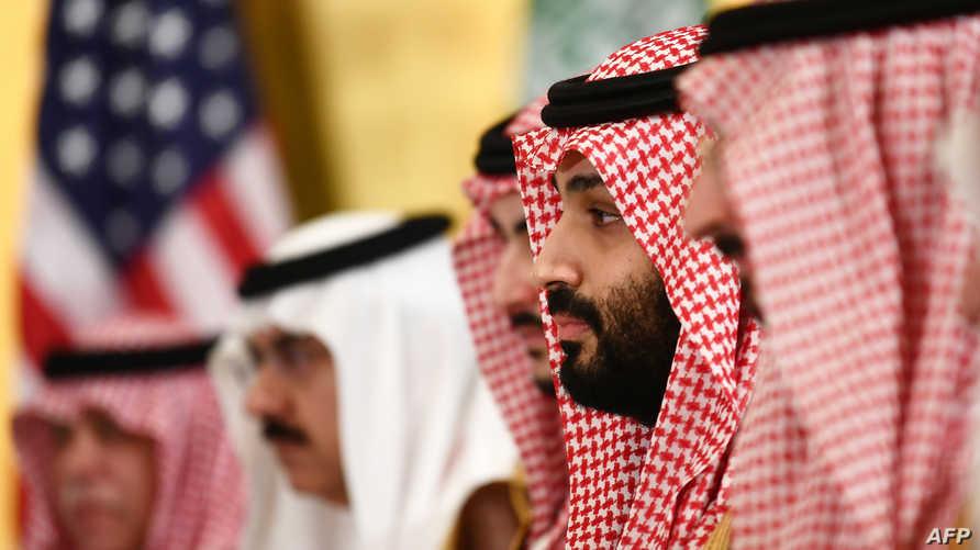 الأمير محمد بن سلمان وصل لمرحلة ماسة لإعادة بناء الجسور مع الكونغرس الأميركي