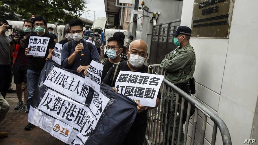 احتجاجات على مشروع قانون صيني يمنح  بكين مزيد من السلطة على هونغ كونغ التي تتمتع بحكم ذاتي