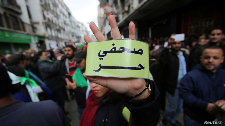 Algerian journalists demonstrate for freedom of the press during a protest against the country's ruling elite and rejecting the…