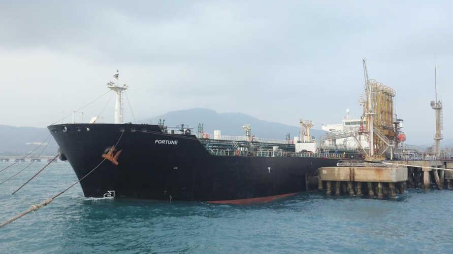 ناقلة إيرانية ثالثة تصل إلى المياه الفنزويلية
