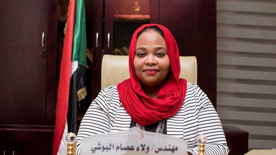 ولاء البوشي وزيرة الشباب والرياضة تعلن إصابتها بفيروس كورونا