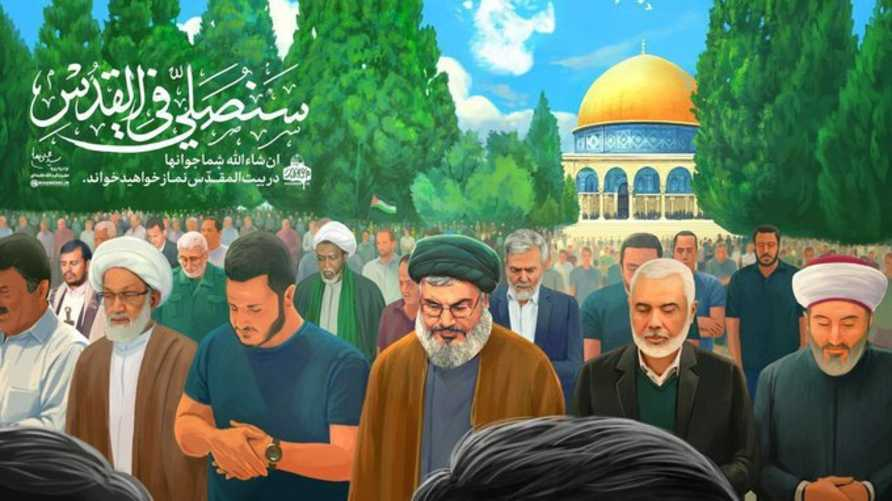 """""""هؤلاء دمّروا بغداد والموصل وصنعاء وتعز ودمشق وحلب وبيروت والاحواز"""""""